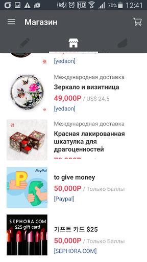 Скачать Flitto для Андроид