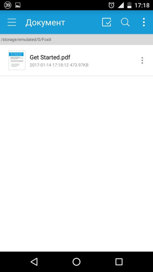 Скачать Foxit PDF Reader & Editor для Андроид