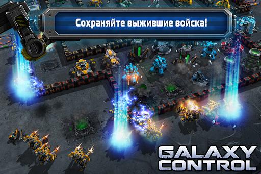 Скачать Galaxy Control: 3D стратегия для Андроид