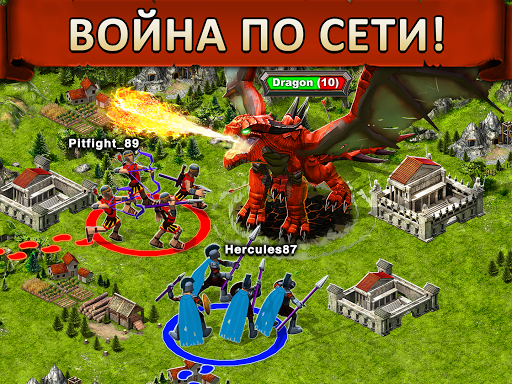 Скачать Game of War — Fire Age для Андроид