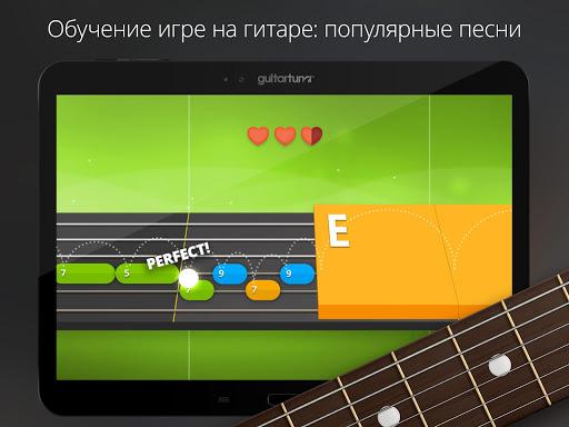 Гитарный Тюнер для Андроид