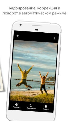 Google Фото для Андроид
