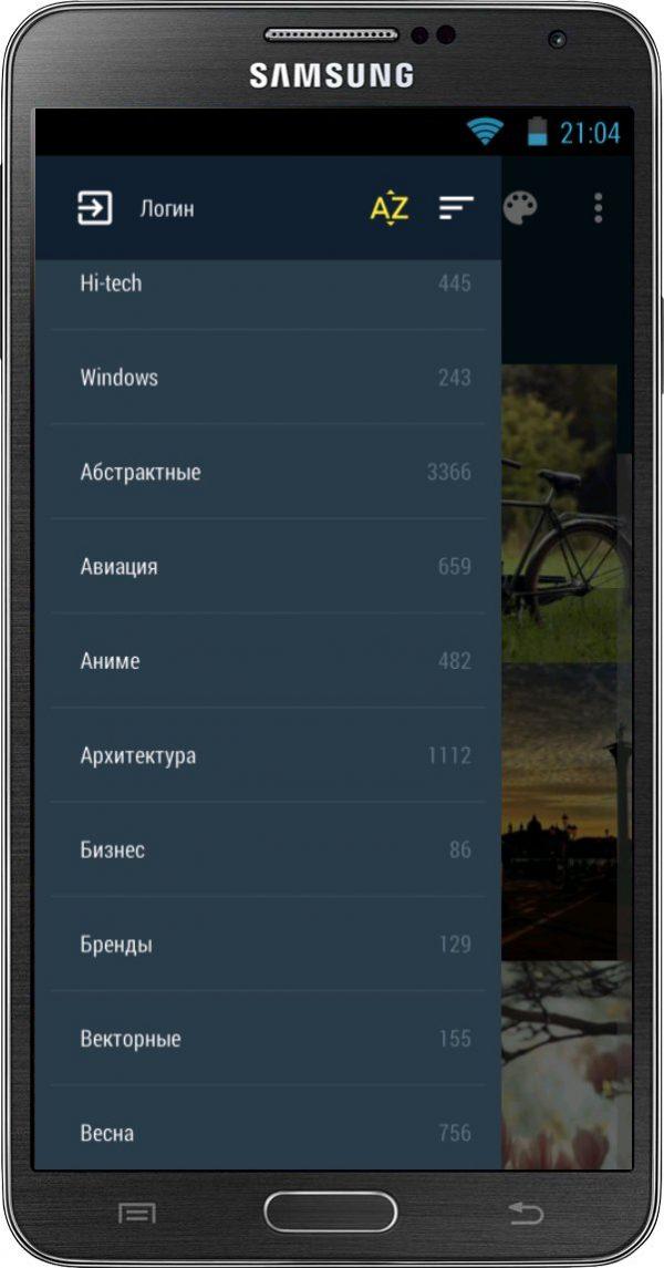 Скачать HD ОБОИ ОТ 7FON для Андроид
