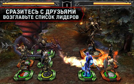 Скачать Heroes of Dragon Age для Андроид