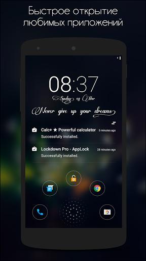 Скачать Hi Locker для Андроид