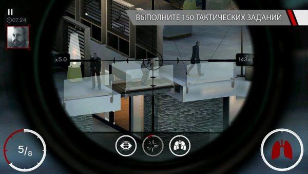 Скачать Hitman: Sniper для Андроид