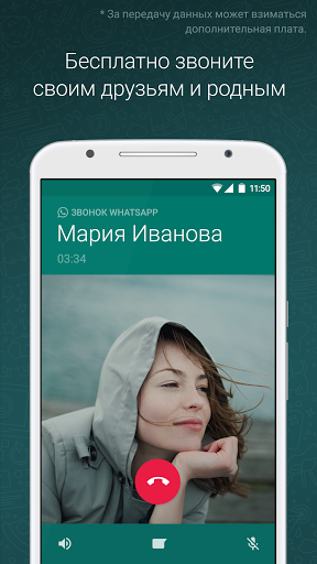 Скачать I Love Hue для Андроид