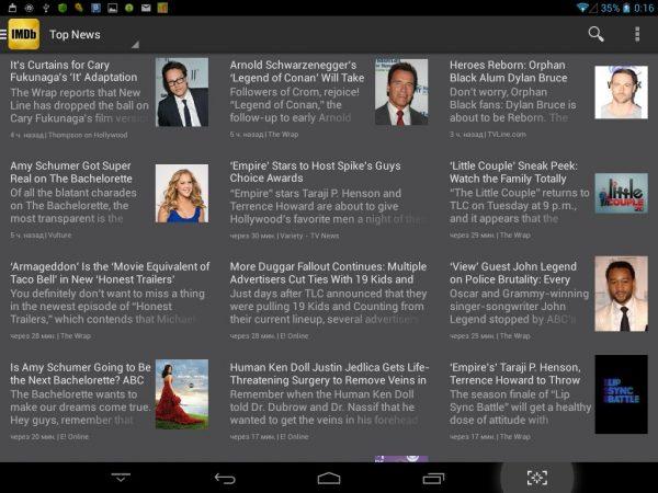 IMDb Movies TV для Андроид