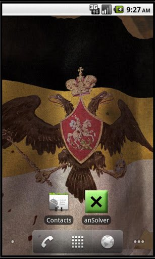 Имперский орел — живые обои / Imperial Eagle для Андроид