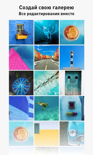 Скачать InstaSize Photo Editor для Андроид