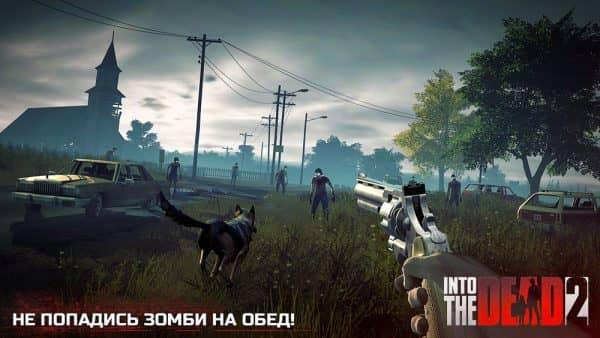 Скачать Into the Dead 2 для Андроид