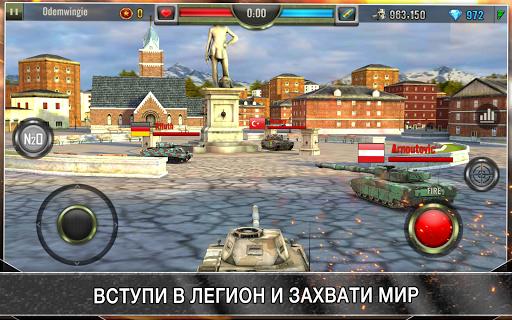 Iron Force для Андроид