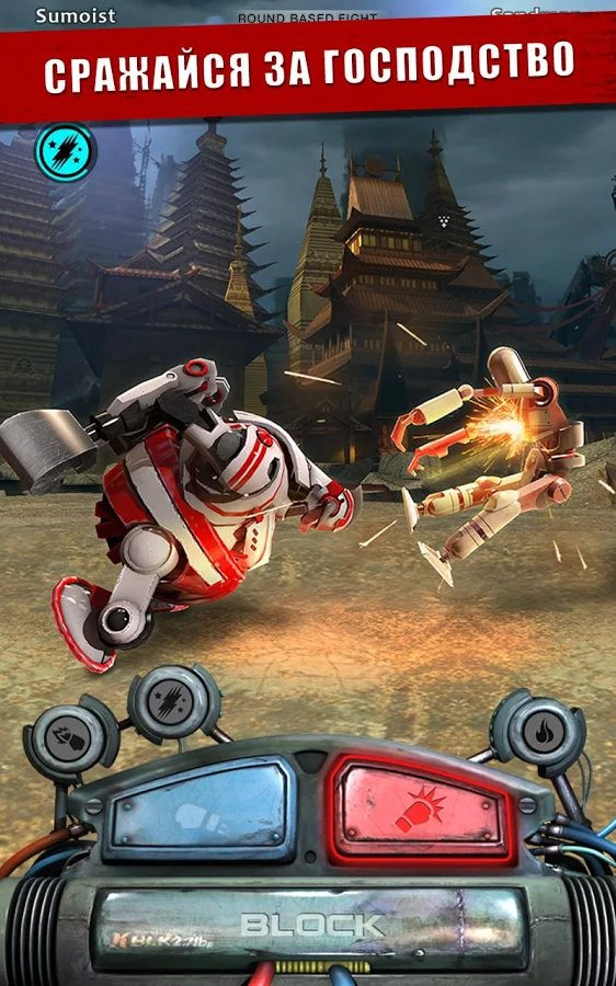 Скачать Iron Kill для Андроид