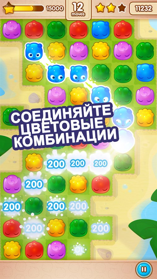 Скачать Jelly Splash для Андроид