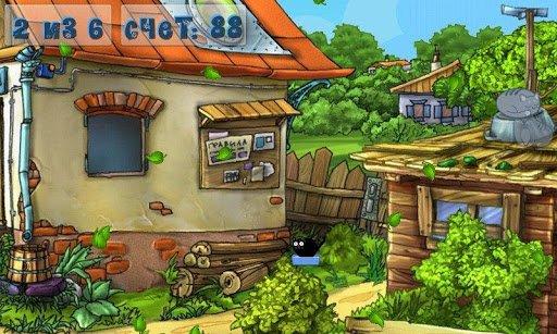 Кэтландия-игры для детей для Андроид