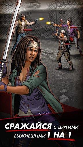 Скачать Ходячие мертвецы: Дорога жизни / The Walking Dead: Road to Survival для Андроид