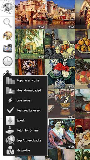 Скачать Художественная галерея ErgsArt для Андроид