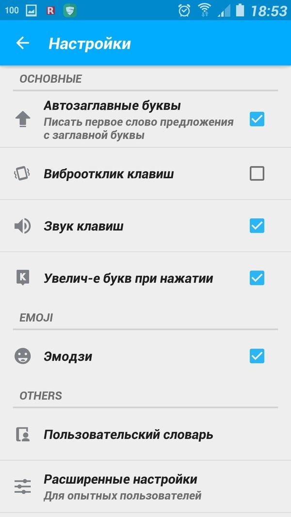 Скачать Kika Клавиатура для Андроид