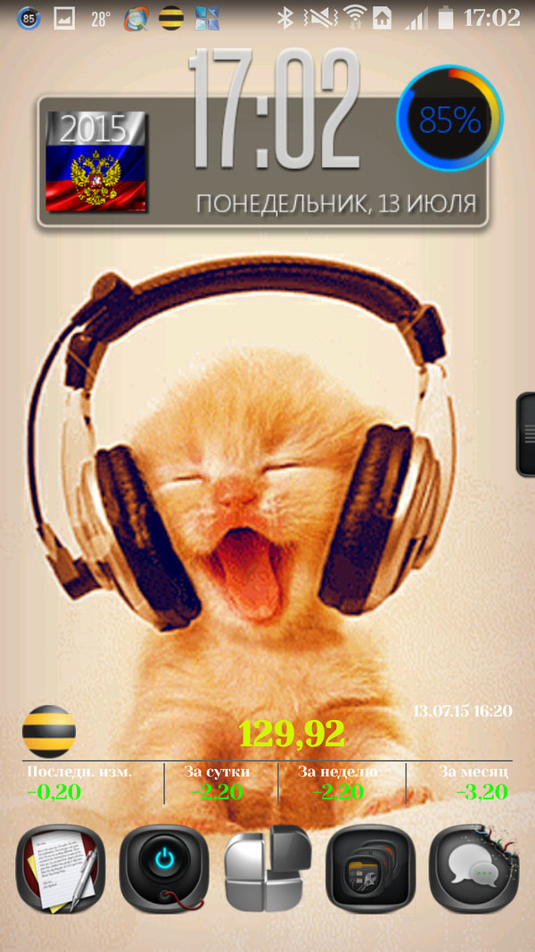 Скачать Kitty Music для Андроид
