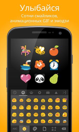 Клавиатура Ginger — русский для Андроид