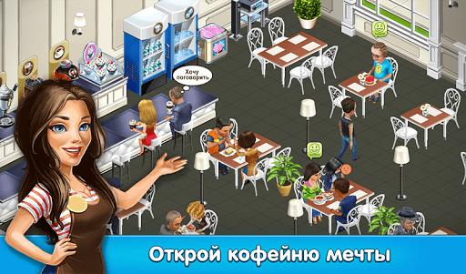 Скачать Кофейня: бизнес симулятор кафе / Coffee Shop: Cafe Business Sim для Андроид