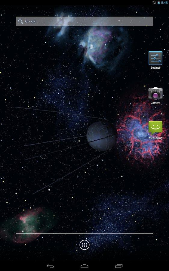 Скачать Космические 3D для Андроид