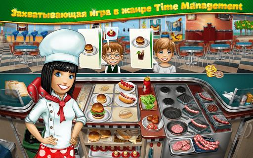 Кухонная Лихорадка / Cooking Fever для Андроид