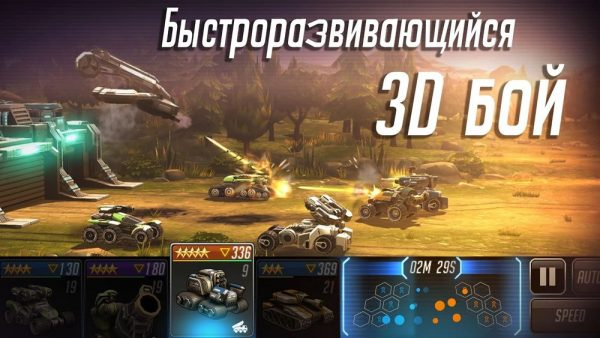 Скачать League of War: Mercenaries для Андроид