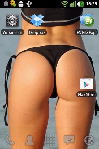 Скачать Live Touch Butt / Живые попки для Андроид