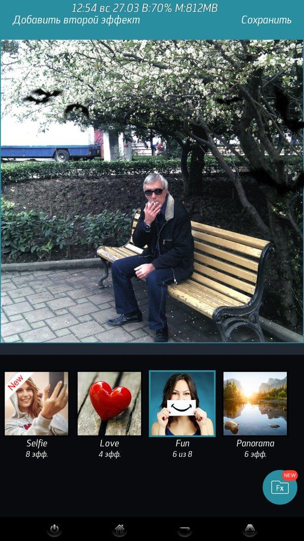 Lumyer — Фото анимация для Андроид