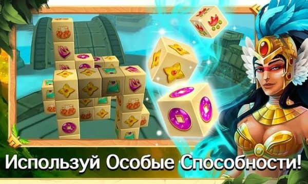 Скачать Mahjong Fairy Tiles для Андроид