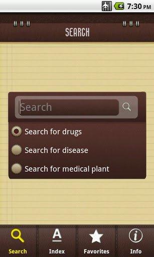 Скачать Медицинский справочник для Андроид