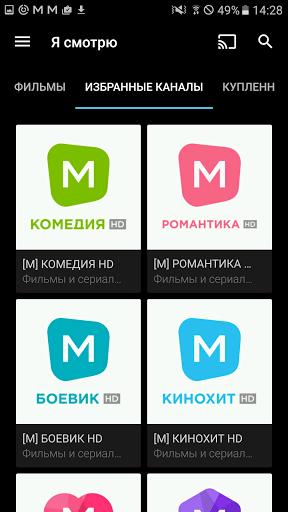 Скачать MEGOGO.NET — онлайн-кинотеатр для Андроид