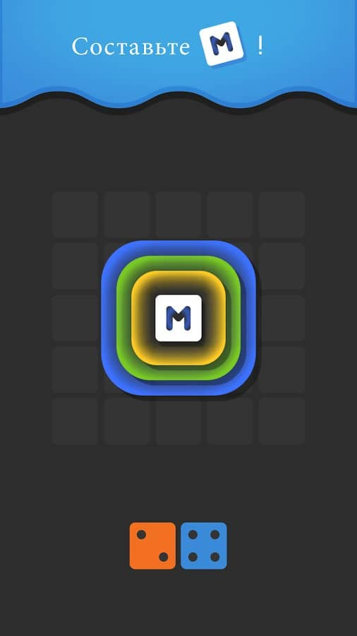 Скачать Merged для Андроид