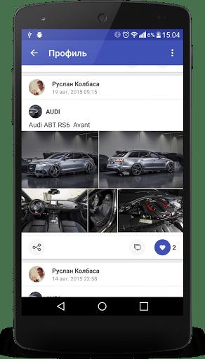 Мессенджер для ВКонтакте для Андроид