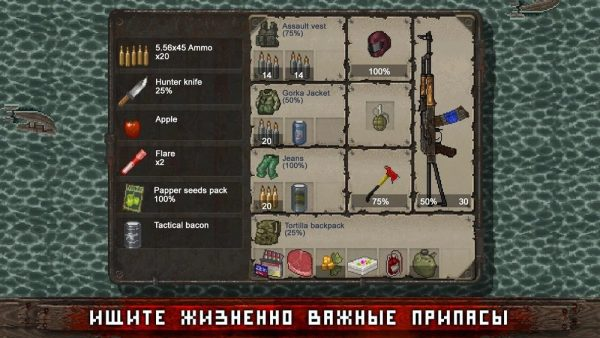 Скачать Mini DAYZ — Survival Game для Андроид