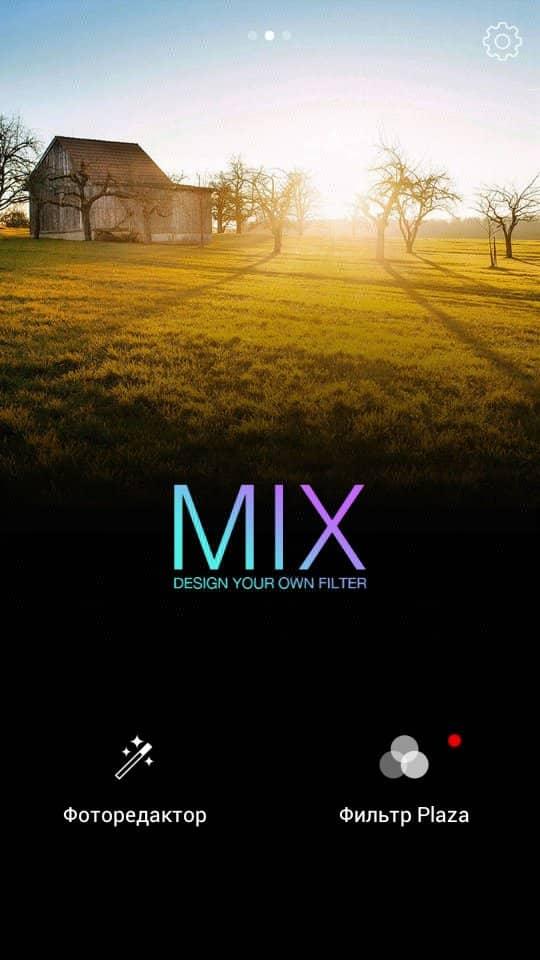 Скачать MIX by Camera360 для Андроид