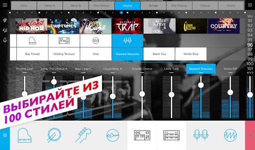 Скачать Music Maker Jam для Андроид