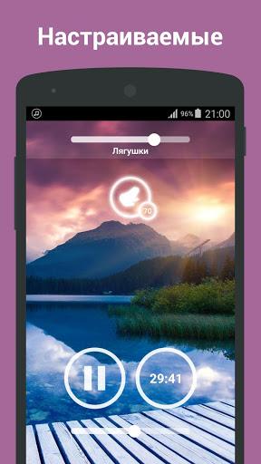 Скачать Nature / Природа для Андроид