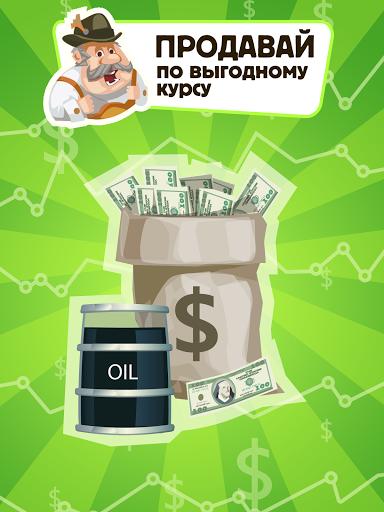Скачать Нефть 2017 для Андроид