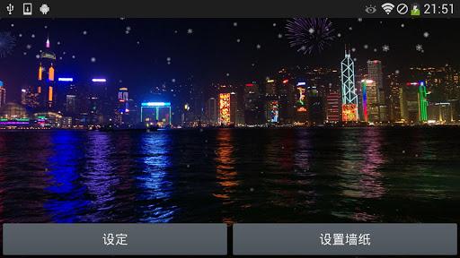 Скачать Новогодние фейерверки для Андроид