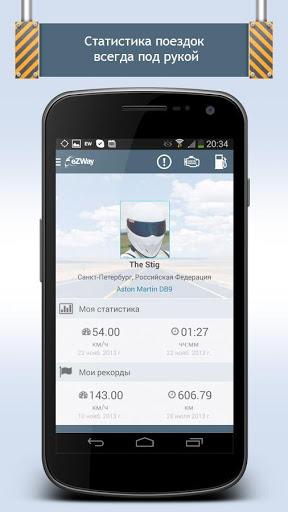 OBD eZWay — диагностика,бензин для Андроид