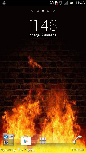 Скачать Огонь Живые обои / Fire Live Wallpaper для Андроид