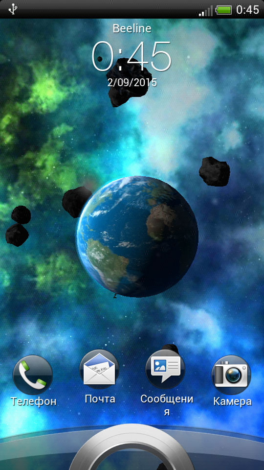 Скачать Orbital Observer 3D для Андроид