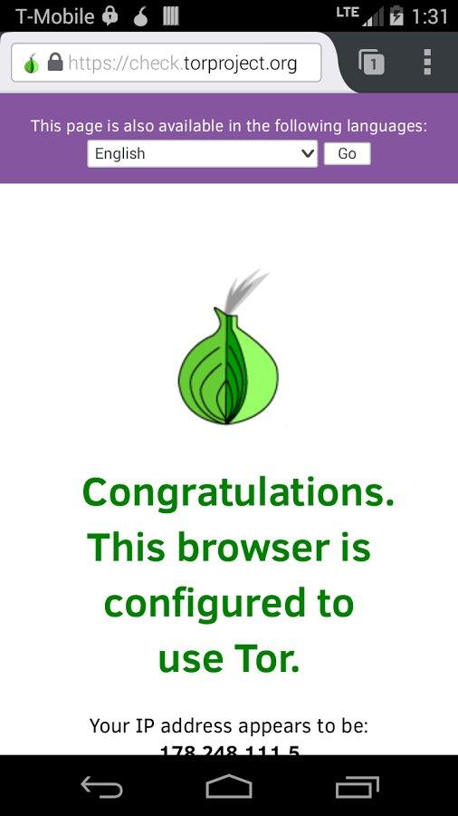 Orfox: Tor Browser для Андроид