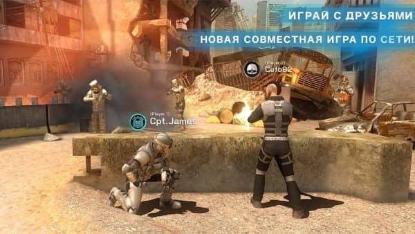Скачать Overkill 3 для Андроид