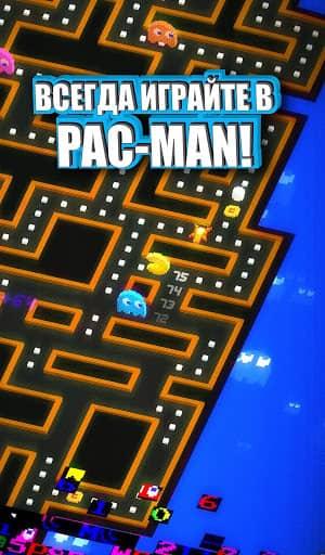 Скачать PAC-MAN 256: вечный лабиринт для Андроид