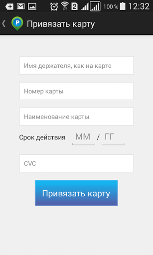 Скачать Парковки Москвы для Андроид