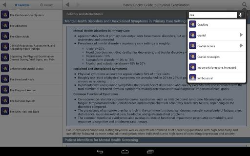 Physical Examination для Андроид