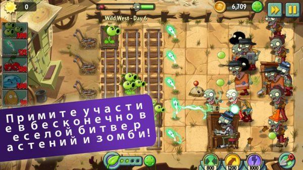 Скачать Plants vs. Zombies 2 для Андроид